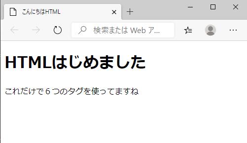 サンプルHTML
