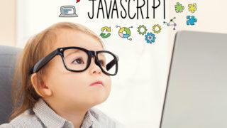 JavaScript初心者
